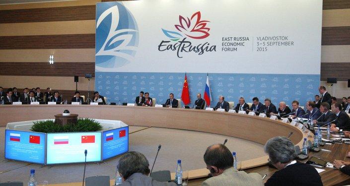 Forum économique oriental, le 3-5 septembre 2015, Vladivostok