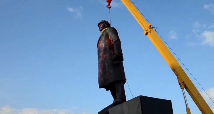 Statue de Vladimir Lénine