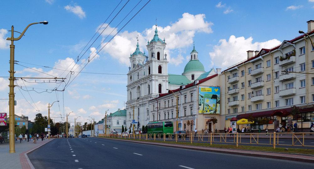 Grodno.Biélorussie