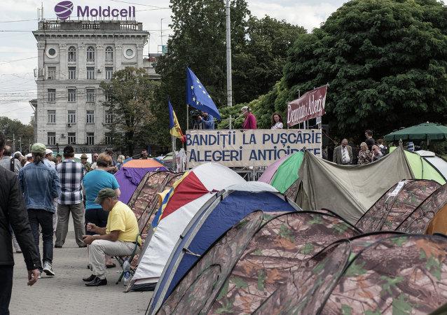 Protestations à Chisinau