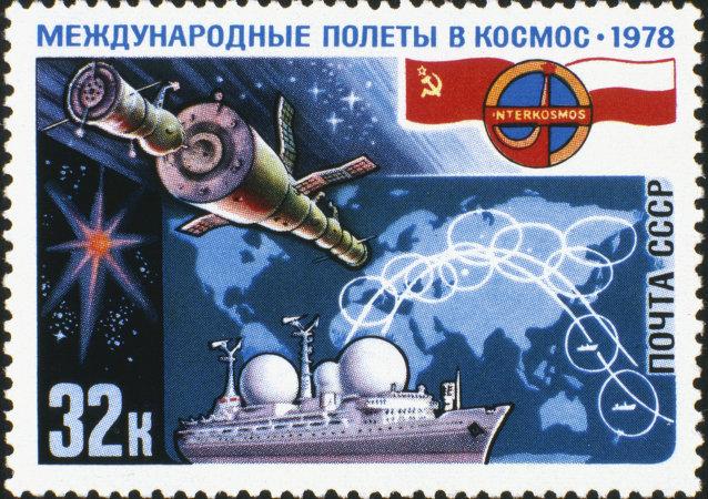 Fusée soviétique