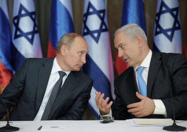 Vladimir Poutine et Benjamin Netanyahu (archives)