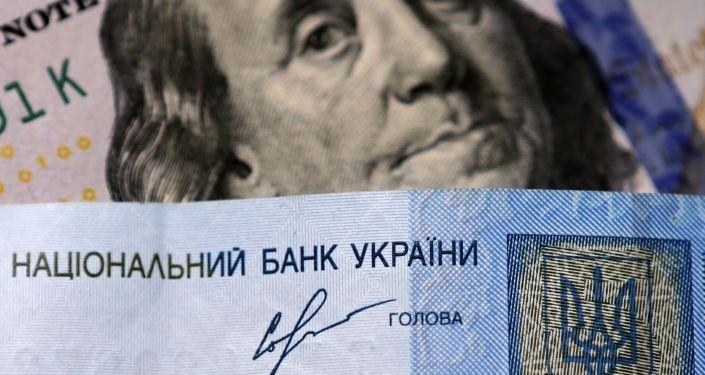 Dollar et hryvnia