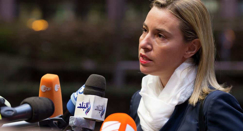 Federica Mogherini. Archive photo