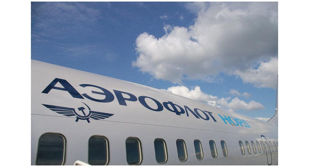 Boeing 737-500, Aeroflot