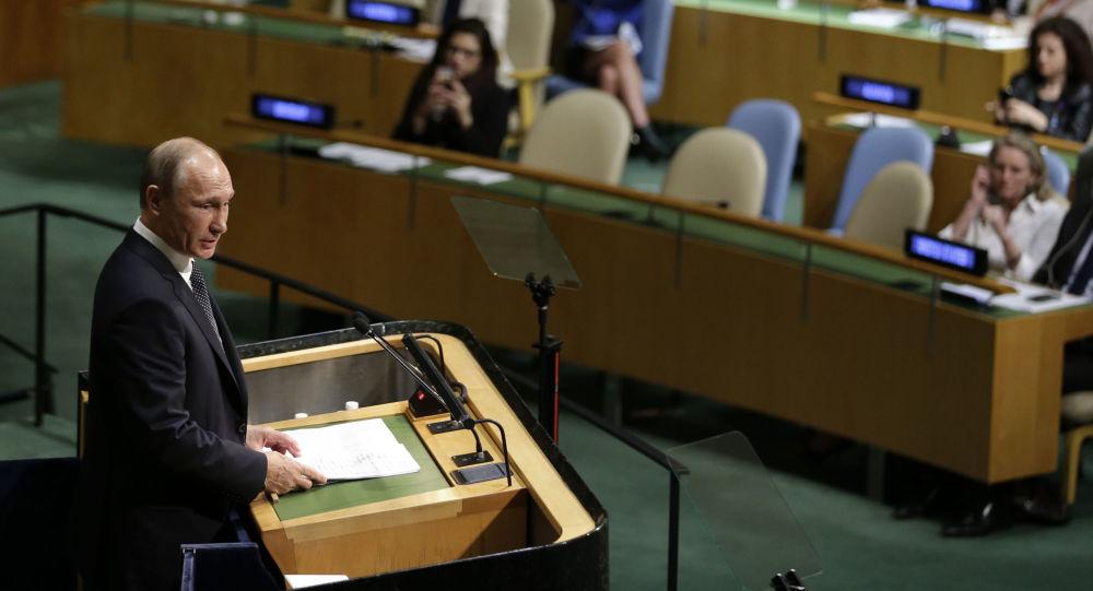 Vladimir Poutine (ONU)