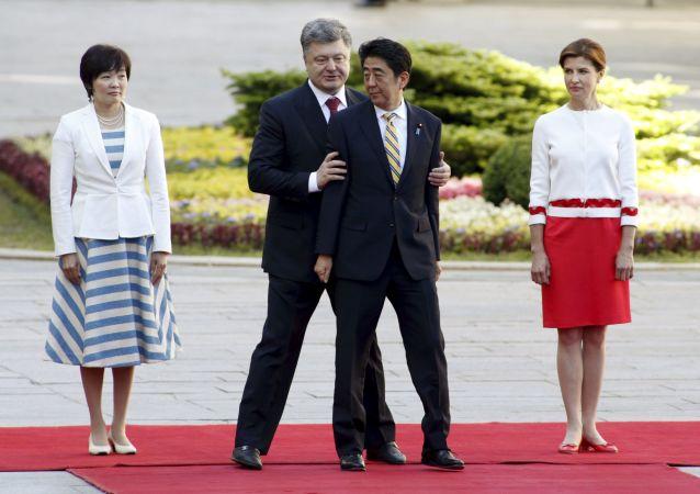 Piotr Porochenko et Shinzo Abe à Kiev (archives)