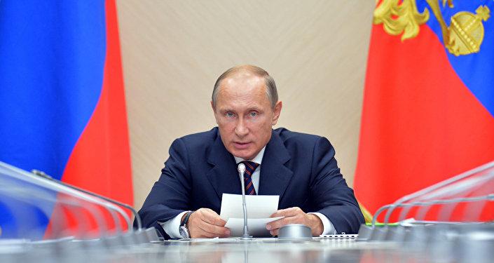 Idéologie a donné russe écrit son