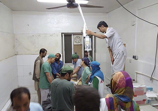L'hôpital de l'organisation Médecin sans frontières à Kunduz