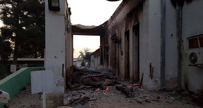 Hôpital de MSF à Kunduz détruit lors du bombardement le 3 octobre dernier