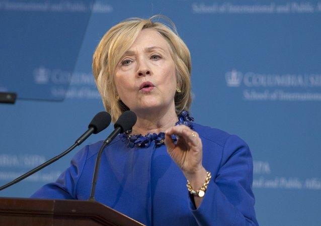 Hillary Clinton, 2015