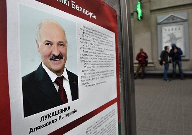 Election présidentielle en Biélorussie