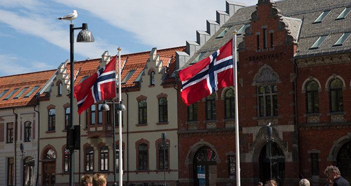 Drapeaux de la Norvège