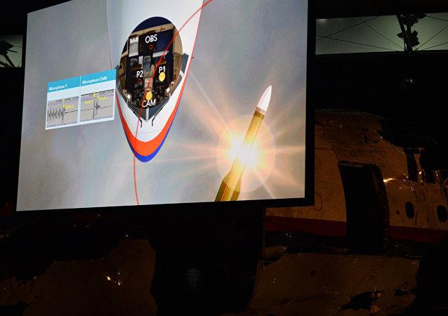 La présentation du rapport final sur les causes du crash du Boeing 777 à la base néerlandaise de Gilze-Rijen