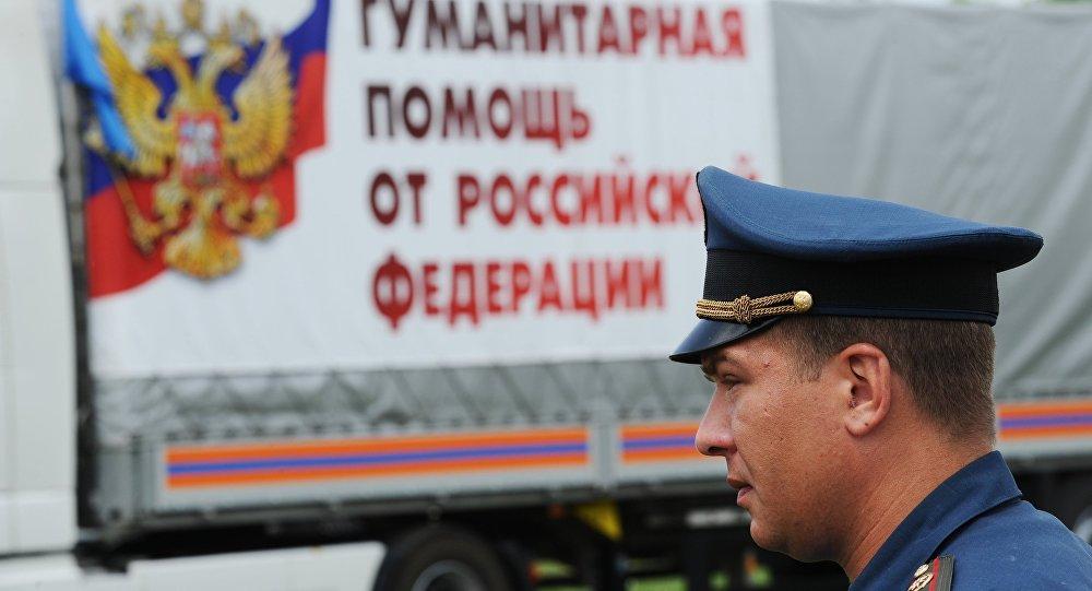 Un camion d'aide humanitaire russe destinée au Donbass