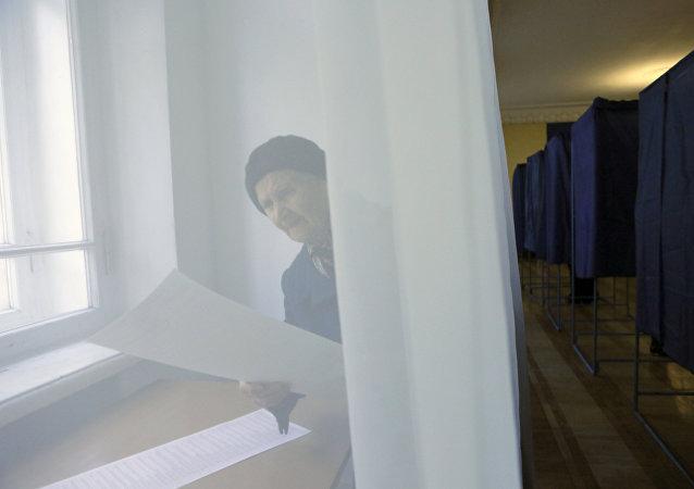 Élections locales en Ukraine