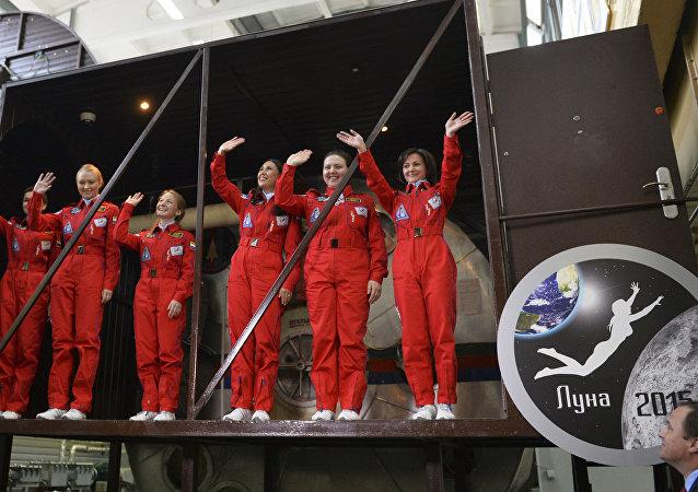 Эксперимент по имитации облета Луны женским экипажем Луна-2015