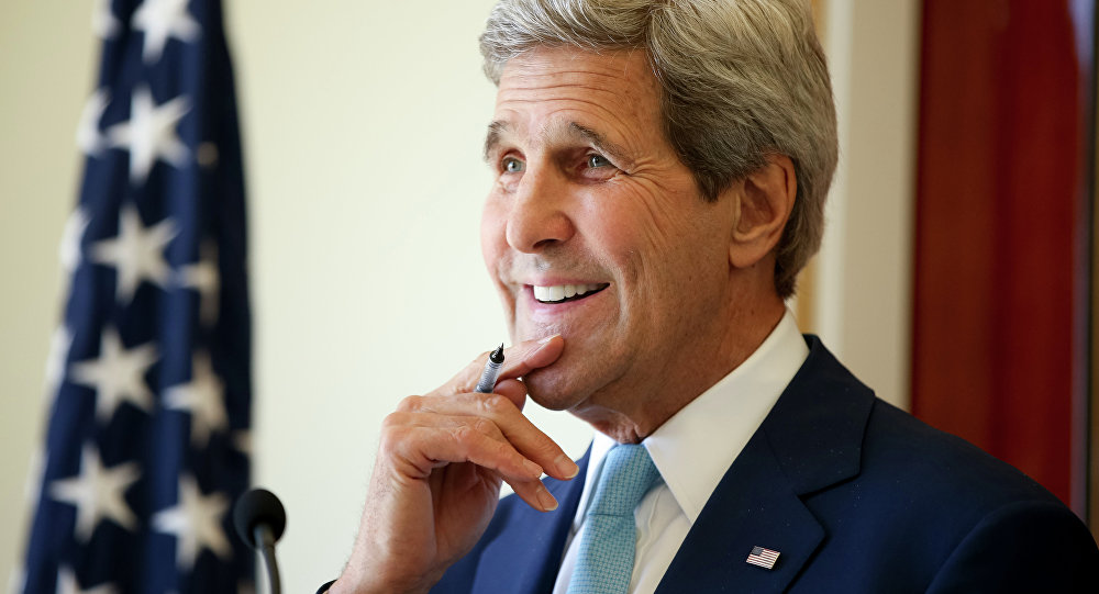 John Kerry. Archive photo