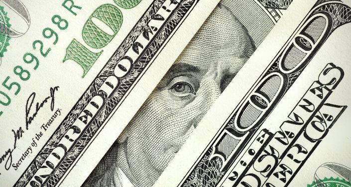 La Deutsche Bank payera 200M$ pour viol de sanctions antirusses