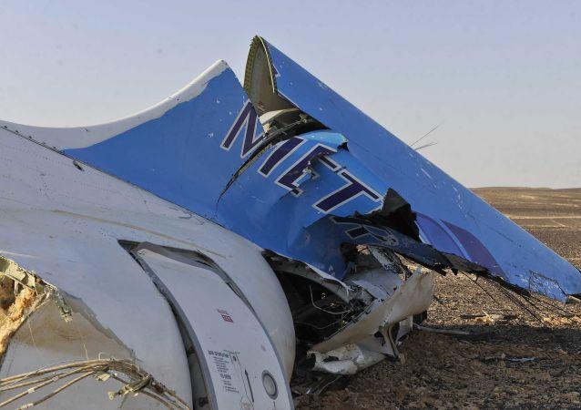 Crash de l'Airbus russe: sur les lieux de la tragédie