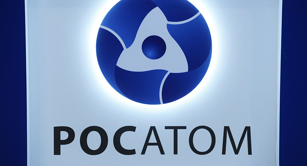 Première centrale nucléaire d'Égypte: les négociations russo-égyptiennes en phase finale