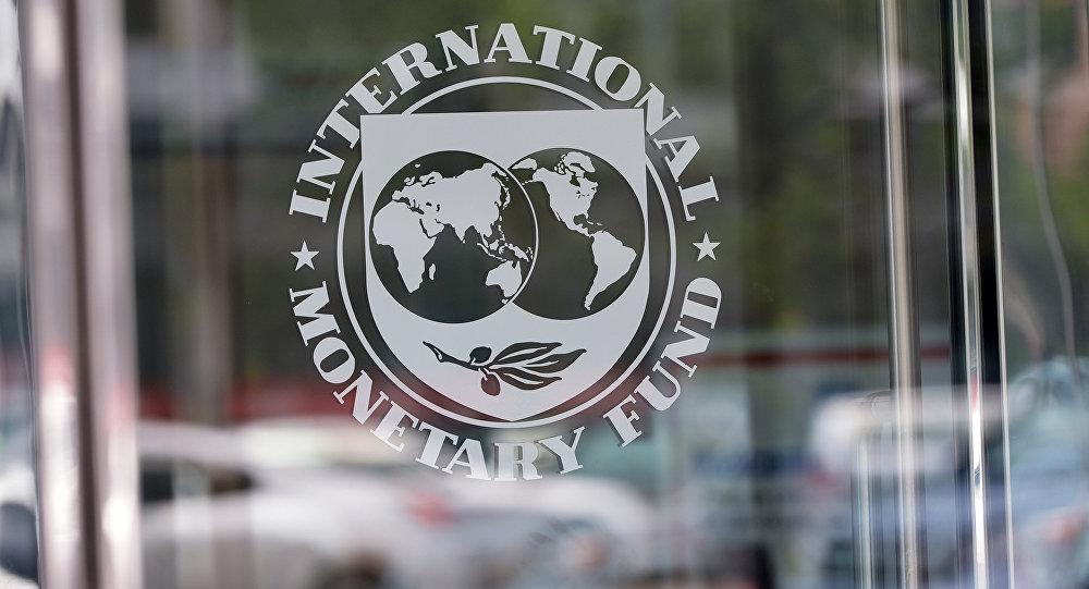 Le symbole du Fonds monétaire international