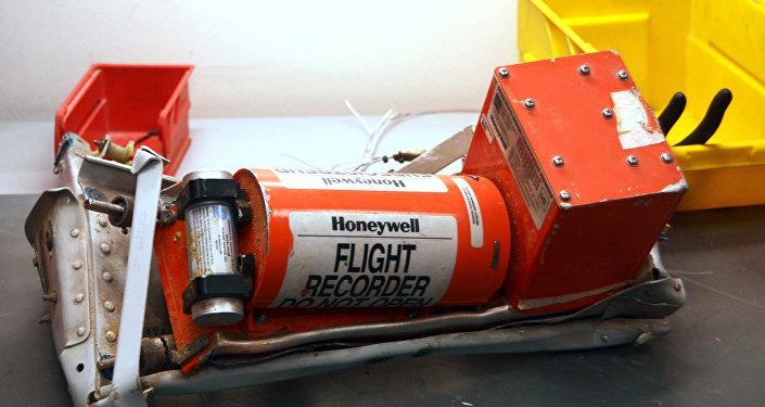 l'enregistreur de paramètres de l'Airbus A321 russe qui s'est écrasé dans le Sinaï