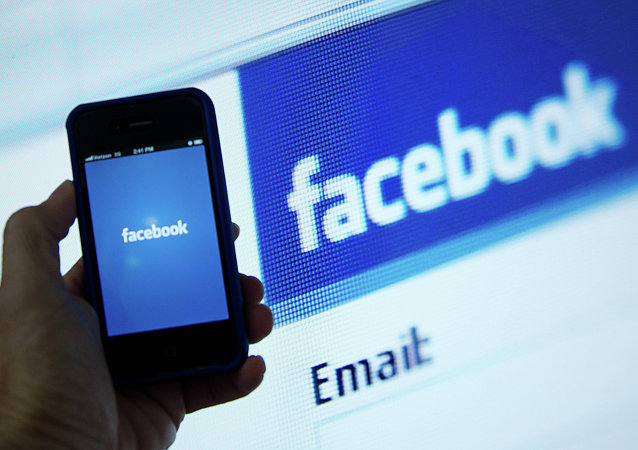 Facebook effraye tout le monde par erreur à propos de l'attentat au Pakistan