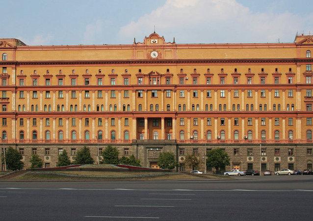 Siège du FSB à Moscou
