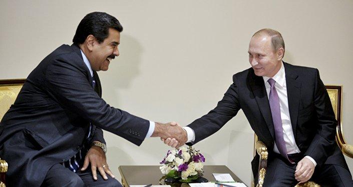 Vladimir Poutine et Nicolas Maduro (photo d'archives)