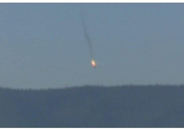 Crash du Su-24