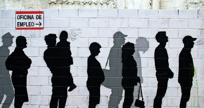 Demandeurs d'emplois. Image d'illustration