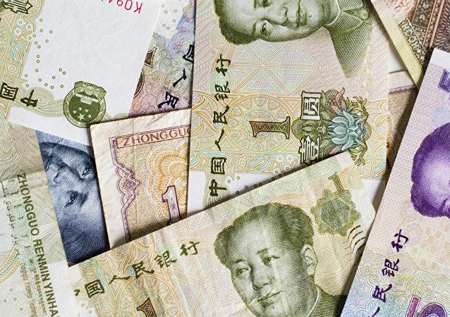 Le yuan