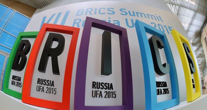 Le symbole de BRICS