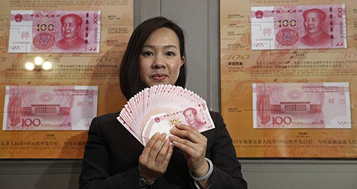 Nouveaux billets de 100 yuanes