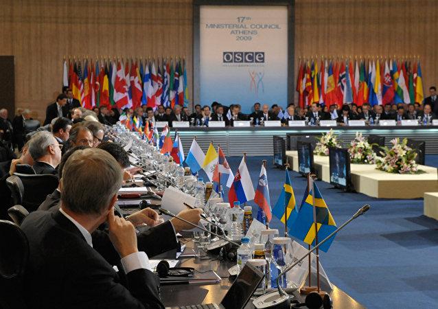 Réunion du Conseil des MAE de l'OSCE