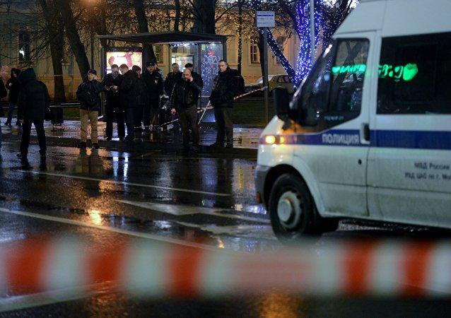 Explosion à Moscou: une attaque à la grenade