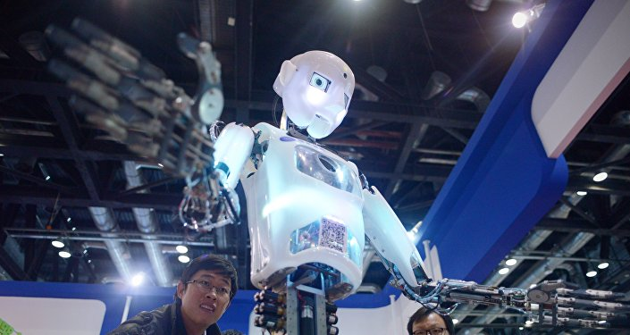World Robot Conference