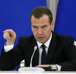 Премьер-министр РФ Д.Медведев провел 29-е заседание Консультативного совета по иностранным инвестициям в России