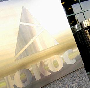 Le groupe pétrolier Ioukos