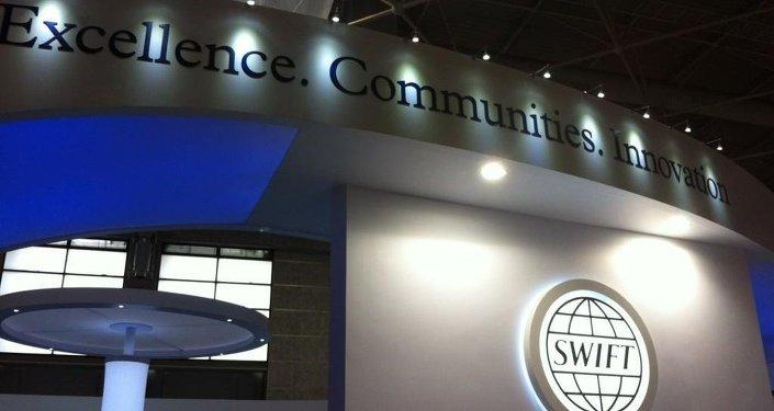 Le système de messages interbancaires Swift