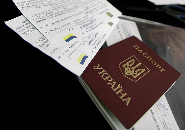 Un passeport ukrainien
