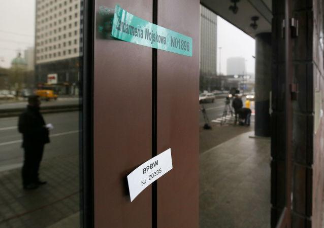 Centre de contre-espionnage parrainé par l'Otan à Varsovie