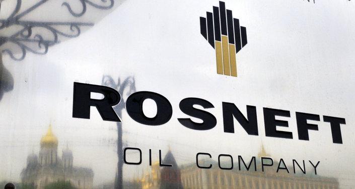 Logo de la société pétrolière russe Rosneft