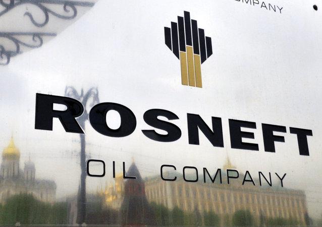 Rosneft, premier producteur de pétrole russe