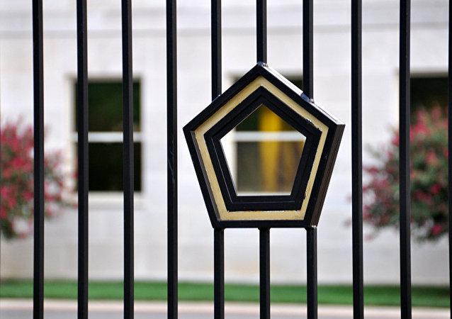 Pentagone, clôture