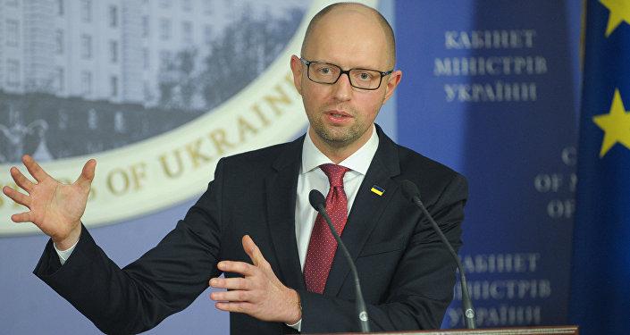 Conférence de presse de Arseni Iatseniouk