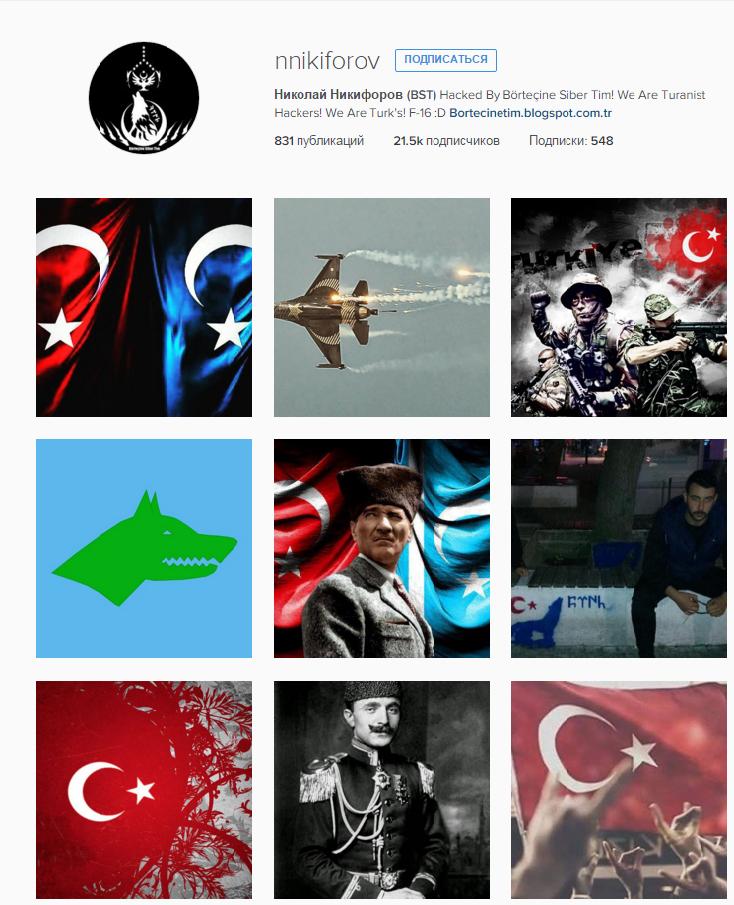 le compte Instagram du ministre russe des Télécommunications Nikolaï Nikiforov