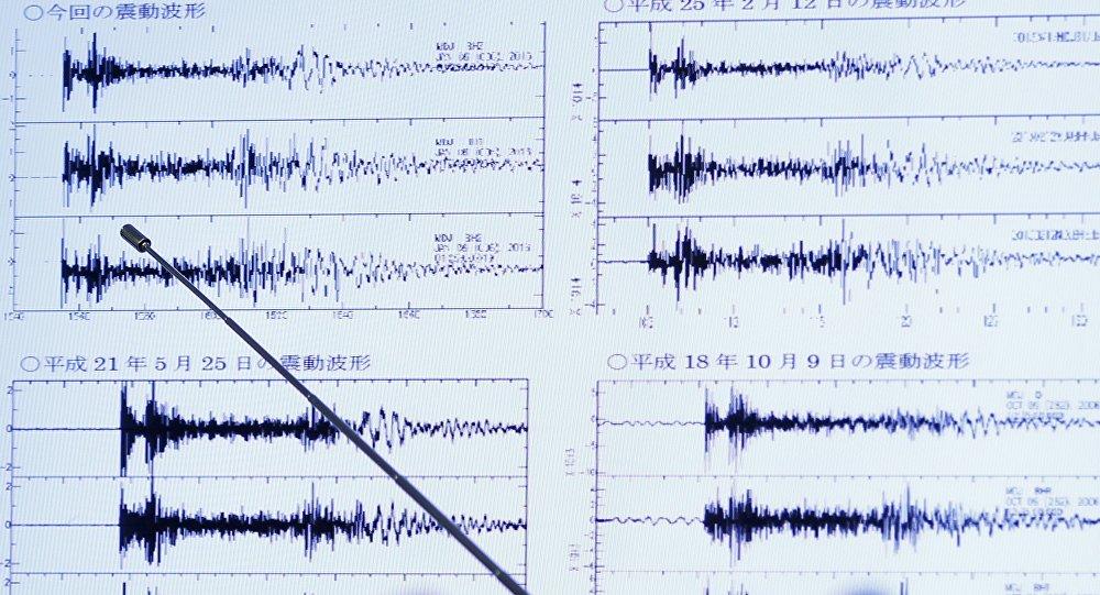 La magnitude du séisme en Corée du Nord estimée à 4,85