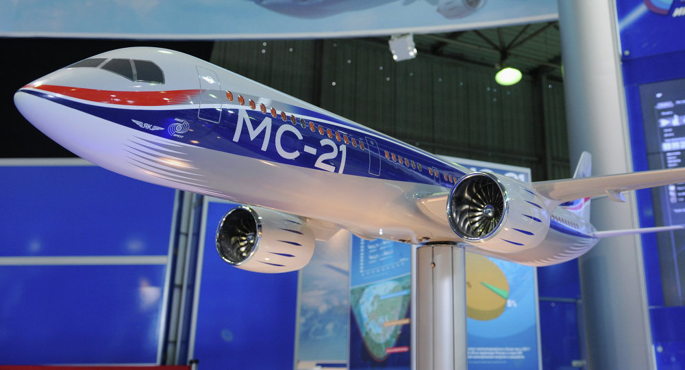 A scale model of the UAC MS-21